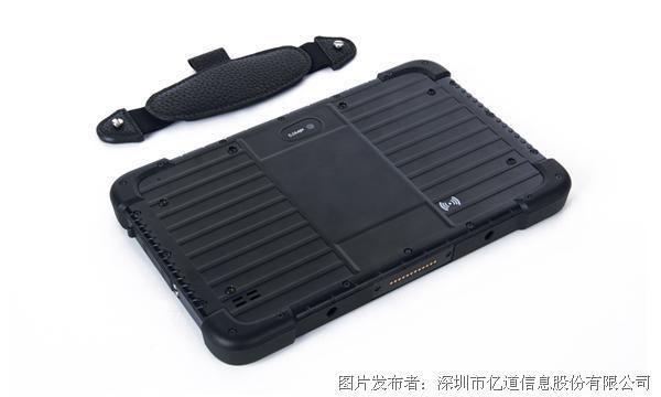 亿道信息 EM-I86H 三防平板终端 加固工业平板