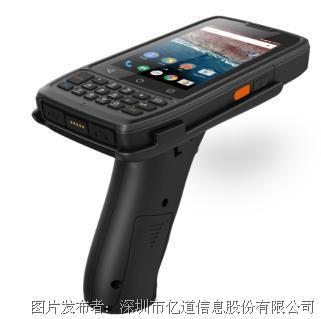 亿道信息 EM-T42 三防手持终端 工业数据采集器 三防PDA