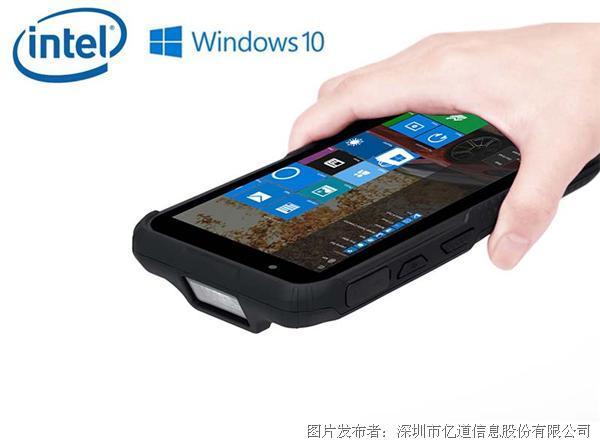 亿道信息 EM-I62H 三防手持终端  工业PDA PDA终端