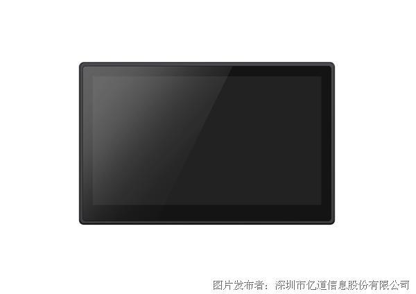 亿道信息 EM-PPC10H 工业平板电脑 三防平板电脑