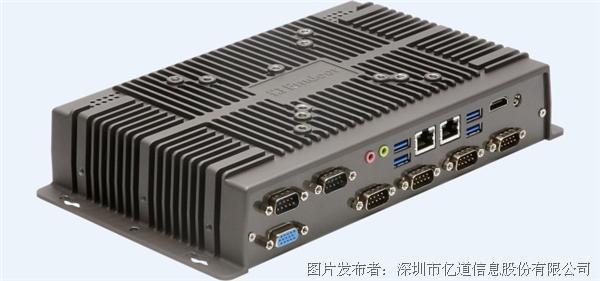 亿道信息 EM-MP200S 嵌入式工控机 工控主机
