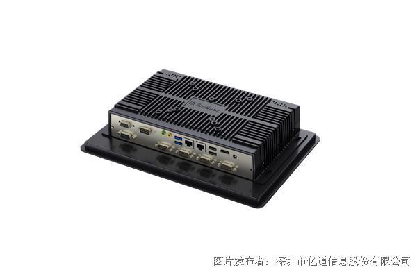 亿道信息 EM-PPC21S Pro 工业平板电脑三防平板电脑