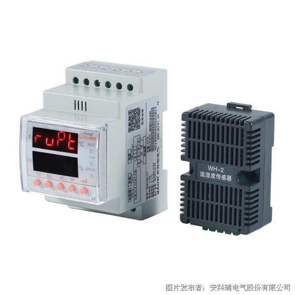 安科瑞WHD系列智能温度湿度控制器