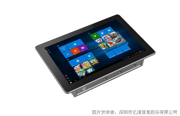 億道信息 EM-PPC15S Pro 工業平板電腦 工業三防平板