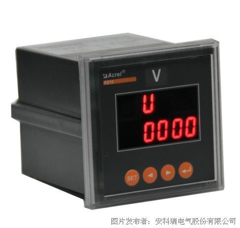 安科瑞 PZ-DU系列多功能直流电压表