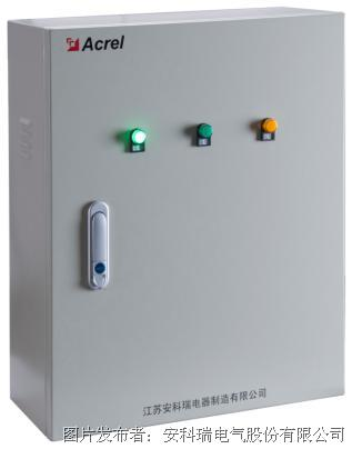 安科瑞电气防火门监控系统之AFRD-QYFJ区域分机