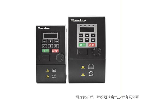邁信MR150系列多功能緊湊型變頻器