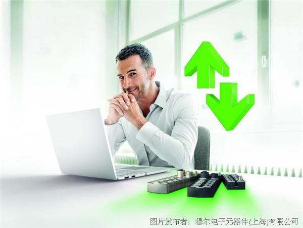 穆爾電子IO-Link產品