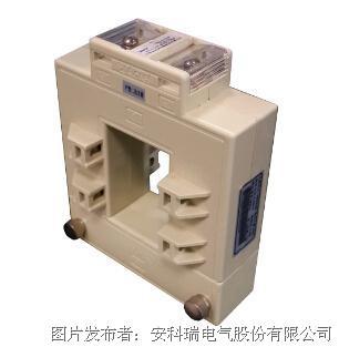 安科瑞AKH-0.66K开口式电流互感器