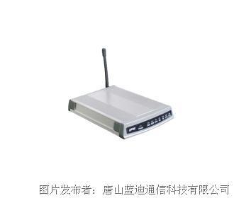 蓝迪通信 GPRS Modem(无线通信)