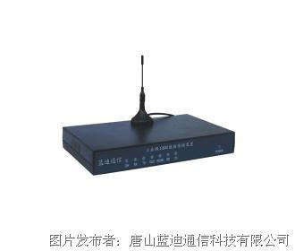 蓝迪通信 工业级GSM数据传输装置