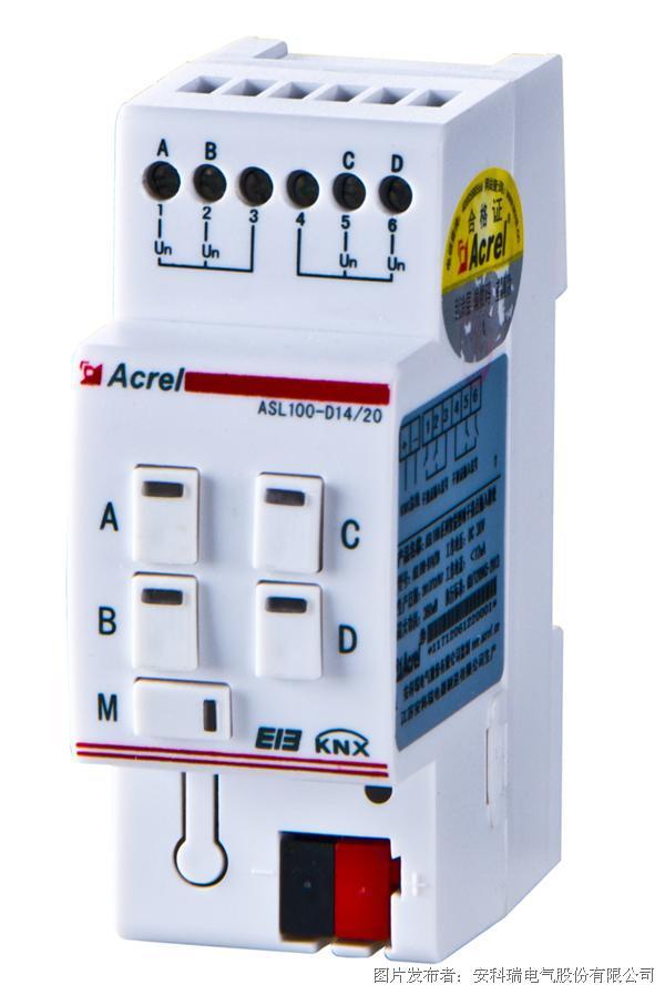 安科瑞电气提供智能照明控制系统