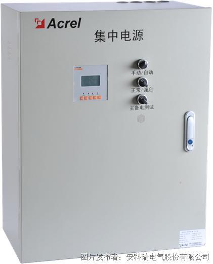 安科瑞電氣消防應急照明和疏散指示系統