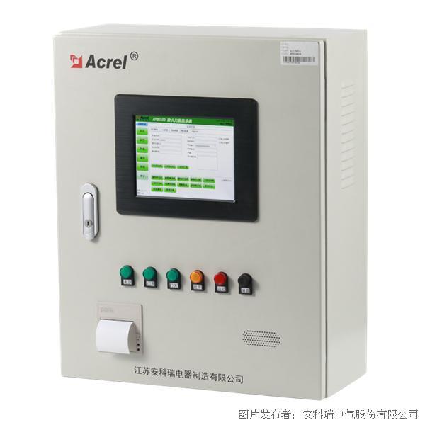 安科瑞电气AFRD防火门监控系统