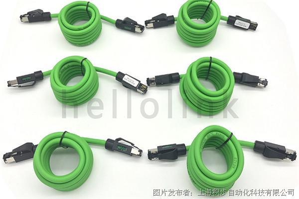 Hellolink 工业以太网双端预铸线缆 高柔双屏蔽 防震动