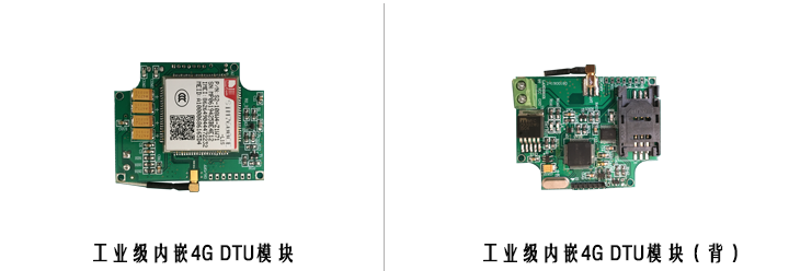 4G通信模组电路板块