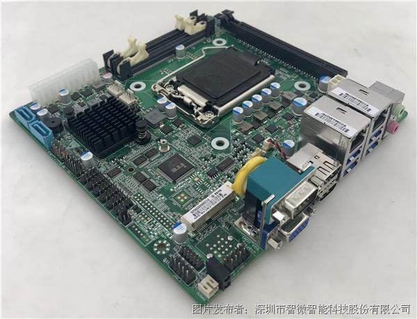 智微智能AIOT7-H110嵌入式主板