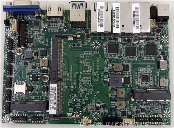 智微智能AIOT3-KBU嵌入式主板