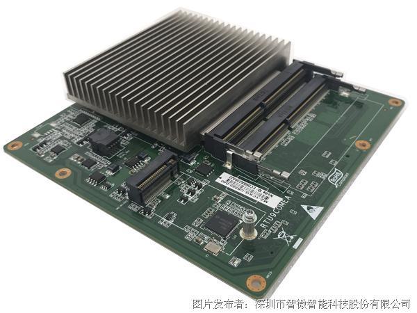 智微智能IKBUCE01 COM Express Module Type 10嵌入式主板