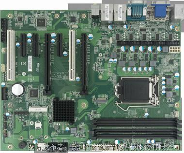 智微智能AIOT0-Q170标准ATX工业大母板