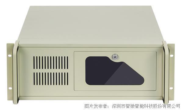智微智能IPC-4U610 4U上架式智能制造工控机