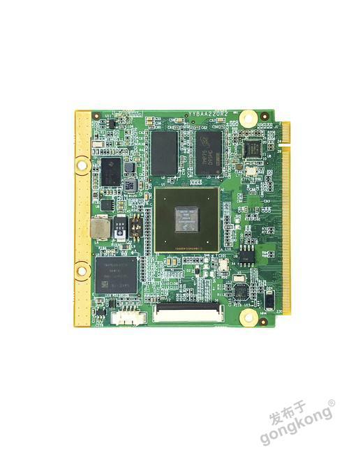 万创科技ARM-NXP(Freescale) CPU核心板