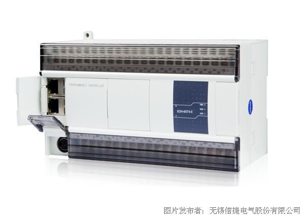 信捷XDH系列EtherCAT總線型PLC