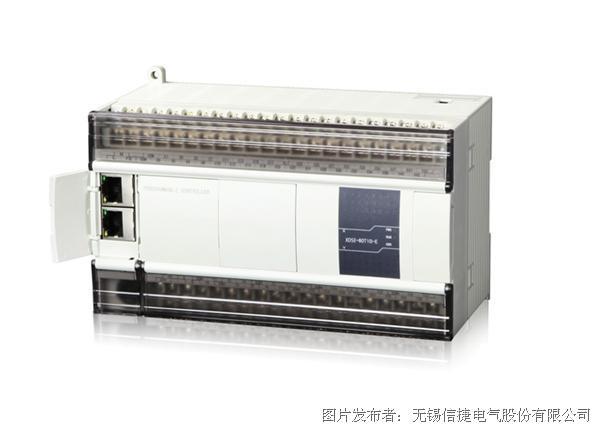 信捷XD5E系列以太网通讯型PLC