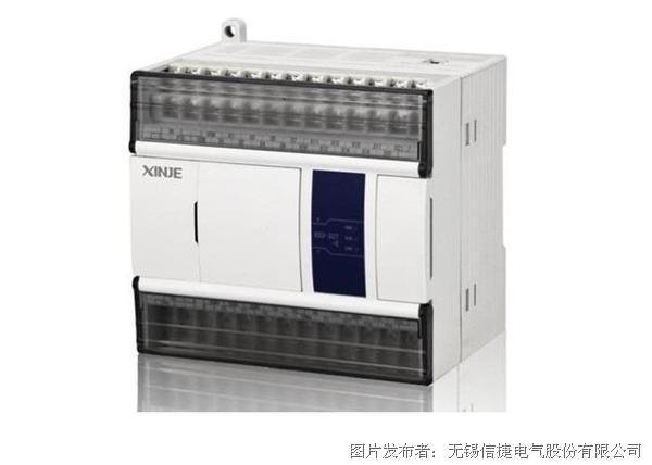 信捷XD3系列特殊机型PLC