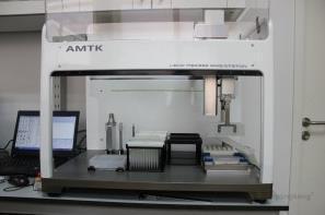 AMTK全自动核酸纯化工作站