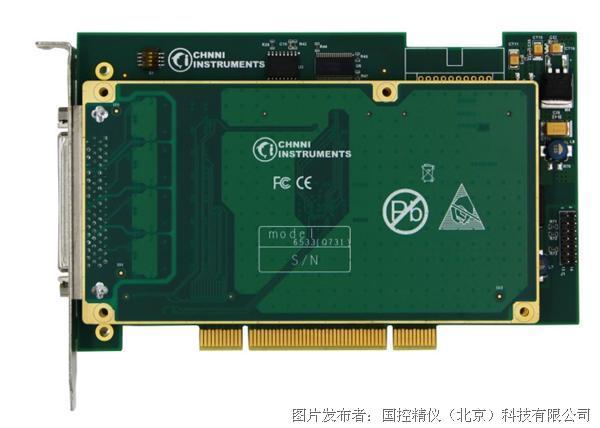 国控精仪PCI-6534隔离422通讯卡