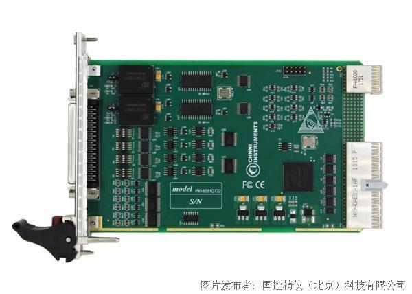 国控精仪PXI-6553光隔离通讯卡