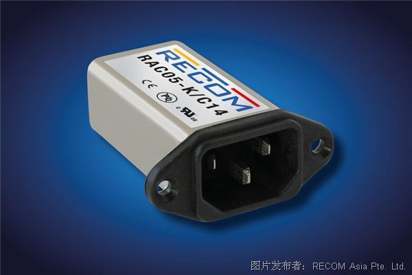 一体化:装进IEC电源滤波器的AC/DC电源