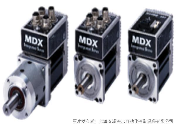 安浦鸣志---MDX集成式伺服电机