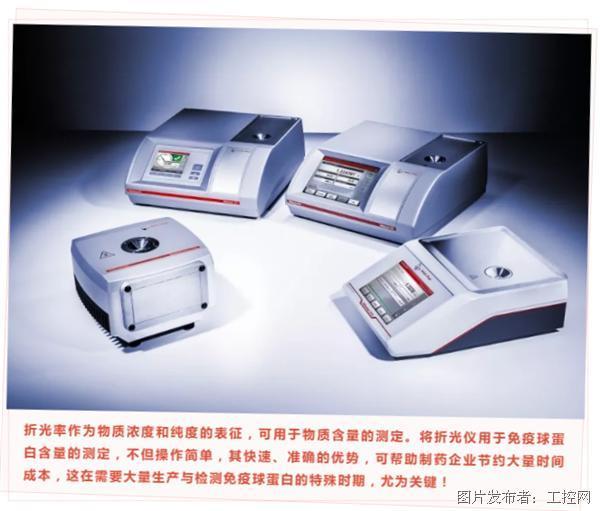 安東帕Abbemat系列全自動折光儀