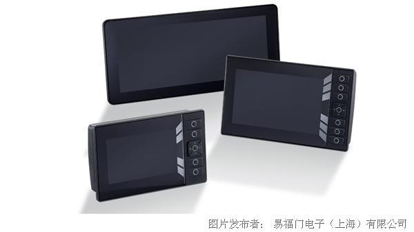 易福门ifm ecomatDisplay:适用于移动机械功能强大的显示屏