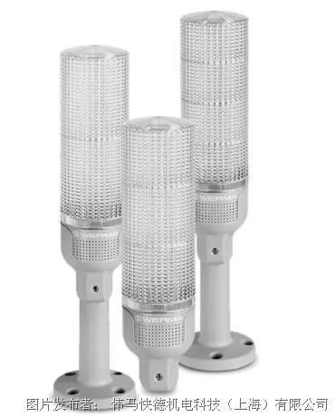 偉馬一體式信號塔燈CST55