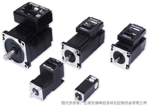 安浦鸣志  TSM系列集成式步进伺服电机
