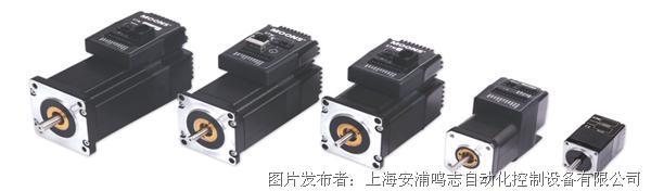 安浦鸣志 STM系列集成式步进电机