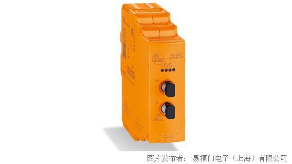 ifm 郑重发布:通过光纤传输AS-i信号