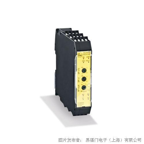 ifm 安全速度監控器使用標準傳感器作為采樣器
