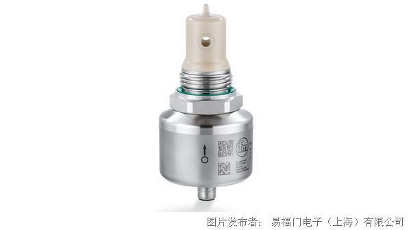 ifm 用于CIP监测的LDL200电导率传感器