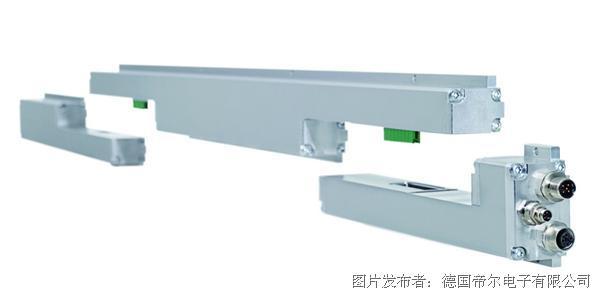鋁成型外殼模塊拼接式LMC55系列直線位移傳感器