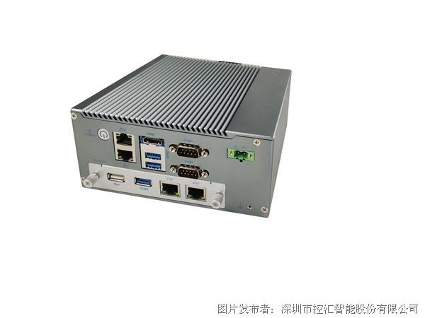 控汇智能 模块化 -CM-S1100工控机