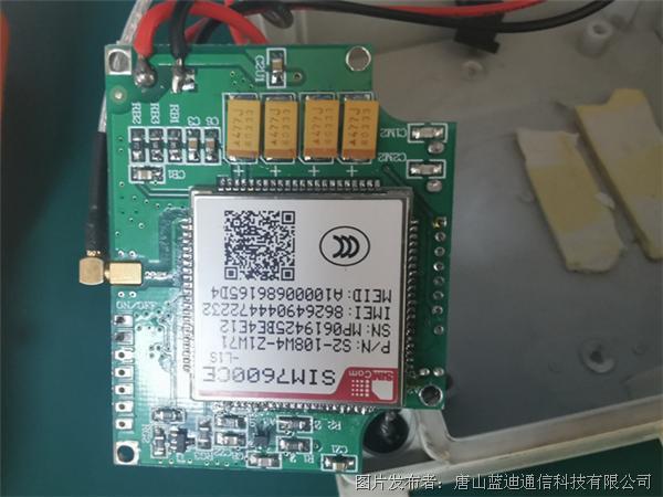 藍迪通信4G通信模組電路板塊