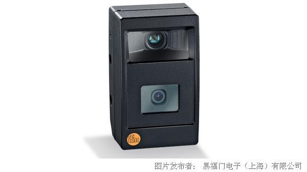 ifm 适用于移动机器的 3D/2D 传感器