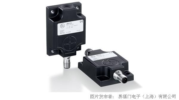 ifm 用于动态应用的精密倾角传感器