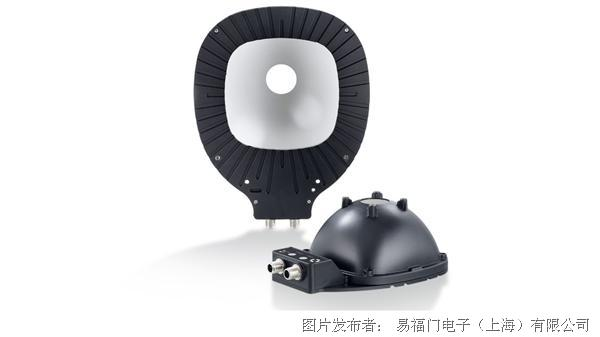 ifm LED 圓頂,識別可靠