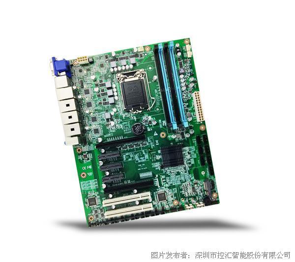 控汇智能 EAMB-1590工业级高端主板