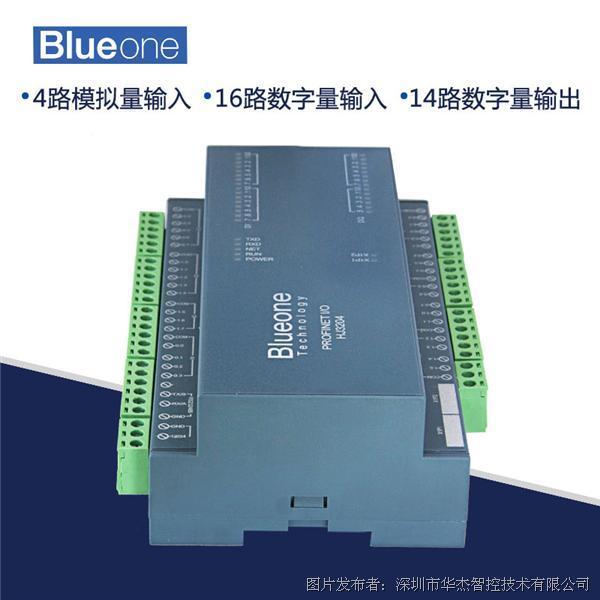 華杰智控Profinet遠程分布式IO模塊HJ3208